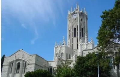 奥克兰大学语言中心留学,不仅学得好还玩得好!