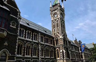 2020年留学新西兰优质院校――新西兰奥塔哥大学