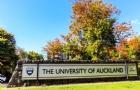 新西兰留学最大的大学――奥克兰大学介绍