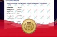 工作经验弥补均分不足,成功拿下西澳大学offer!