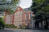 北海道大学难申请?快来看看这份申请攻略吧!