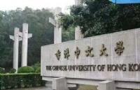 双非院校斩获QS前50位香港中文大学的录取