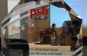 撒花!立思辰留学荣获新加坡PSB学院2019最佳合作伙伴奖!