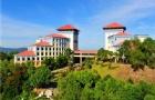沙巴大学最新申请流程