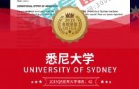 早规划,早申请,T同学圆梦悉尼大学!
