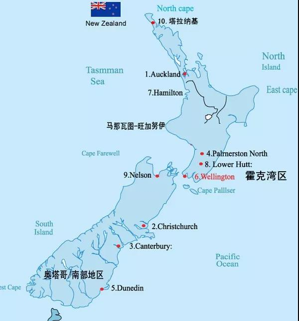 2020新西兰留学走向如何?2019年新西兰留学的那些大事记!