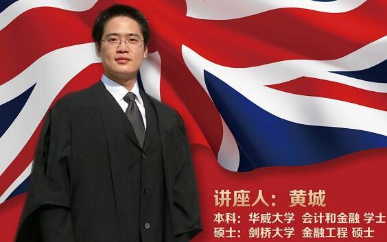 【1月18日讲座】从郑州一中到剑桥大学,听学霸分享名校之路