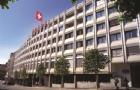 英语教学的始祖――瑞士纳沙泰尔酒店管理大学