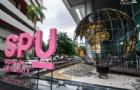 泰国斯巴顿大学专业设置介绍