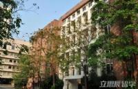 泰国博仁大学留学怎样?申请条件高不高?