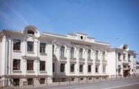 喀山联邦大学申请信息