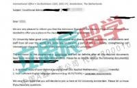 提前申请快人一步,L同学获得阿姆斯特丹自由大学录取