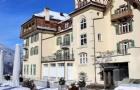 最受本地学生欢迎的瑞士库尔酒店与旅游管理学院