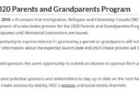 父母团聚移民项目,推迟到最晚4月1日出新政……