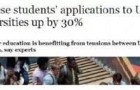 英国低龄留学的热度再度上升究竟为何?