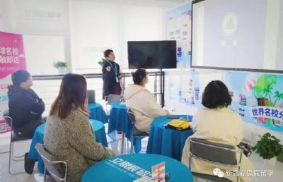 活动回顾――工作读博双收获,马来西亚在职博士项目专享