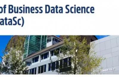 想给自己的商科专业增添一点技术含量?奥塔哥大学商业数据科学硕士