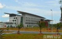 马来西亚理工大学在中国认可吗