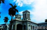 马来西亚理工大学留学条件