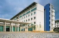 马来西亚多媒体大学住宿及生活费用详解