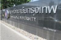 泰国曼谷大学校区介绍