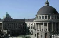 在苏黎世大学留学是一种什么样的体验?