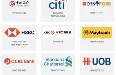 新生如何办理新加坡银行卡和使用快捷支付PayNow?