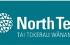 2020年就读新西兰北方理工学院申请条件有哪些