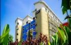 学无止境,国内研究生前赴马来西亚玛拉工艺大学深造!