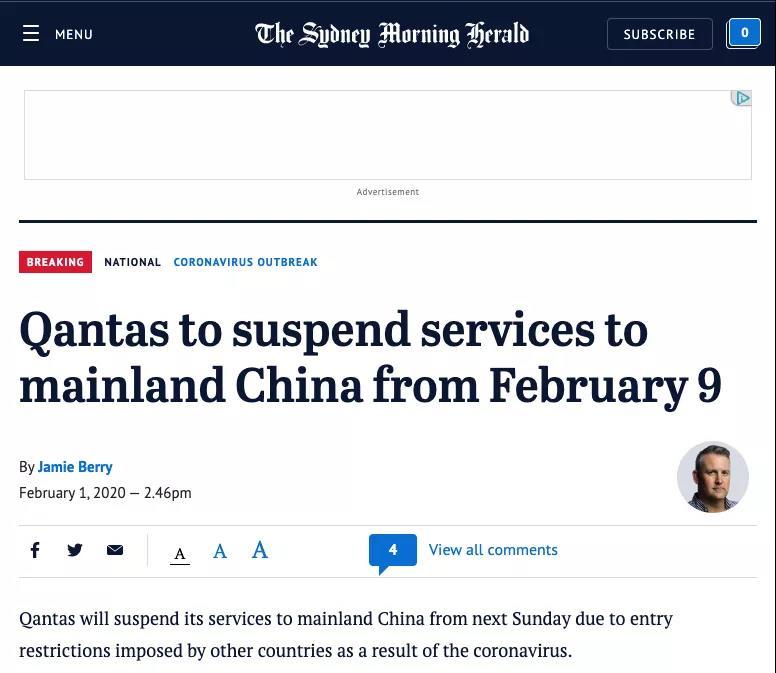 突发!澳航宣布暂时停飞中国大陆航班!