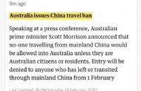 最新!未来两周中国公民禁止入境澳洲!