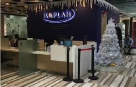雅思5.0+2个月语言课程,高中毕业生直入Kaplan酒店管理专业课程!