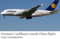 德国汉莎航空取消所有中德往返航班