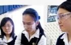 恭喜T同学获新西兰公立女子学校艾普森女子文法中学录取!