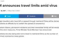 重要!澳洲禁止中国留学生入境!英国大学针对疫情通知汇总!