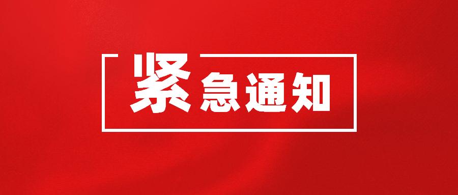 驻荷兰使馆提醒在荷中国公民加强新型冠状病毒预防和应对