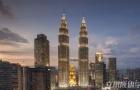 马来西亚留学,这些热门专业任你选!