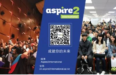 Aspire2International告同学书:关于新型冠状病毒感染肺炎的防范建议