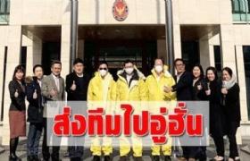 最新消息!泰国宣布撤侨,费用免除!军方将派出专机接回