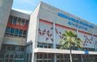 马来西亚国民大学(QS世界排名160位)