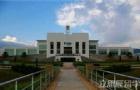 诺丁汉大学马来西亚分校奖学金申请