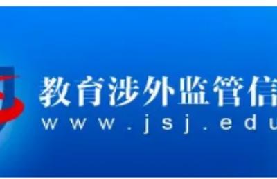 2020年中国教育部认可的新西兰41所大学名单