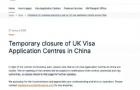 紧急通知!英国在中国的所有签证申请中心已关闭,开放时间待通知