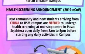 针对疫情,马来西亚各大院校应对措施最新汇总!