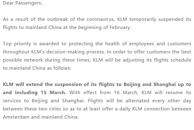 针对新型冠状病毒,荷兰暂停中国航线