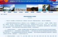 重要通知!疫情当下,加拿大各大学调整中国留学生申请政策!