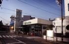 留学分享:日本签证办理之技术服务签证