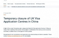 重要通知!英国已关闭在中国的所有签证申请中心