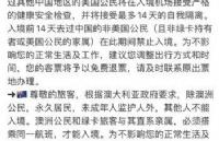 注意!各大航司取消中国往来航班,时间再次延长!