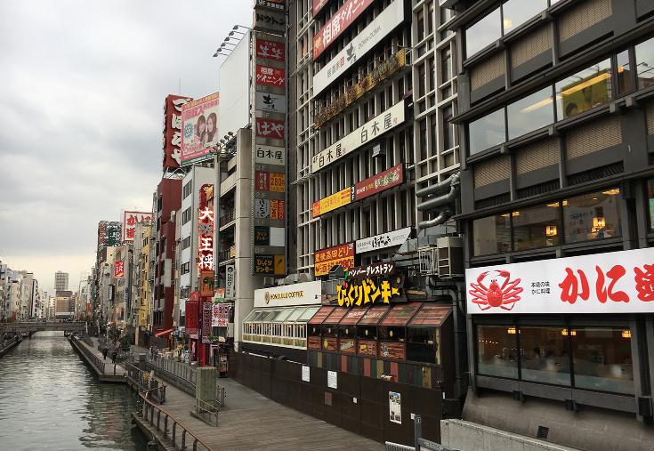 留学分享:2020年3月日语考试信息一览表!